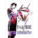 Daisuke Ono LIVE 2016 「Unlimited Door」DVD