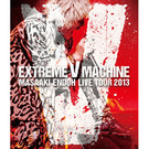 遠藤正明 LIVE TOUR 2013~EXTREME V MACHINE~ LIVE BD
