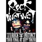 "GRANRODEOLIVE TOUR 2008-2009 ""ROCK INSTINCT"" LIVE DVD"