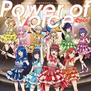 Cheer球部!トップオブダイヤモンド 1st Battle CD「Power of Voice / 輝きはここにある」...