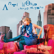 Anti world【通常盤】