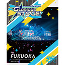THE IDOLM@STER SideM 3rdLIVE TOUR ~GLORIOUS ST@GE!~  LIVE Blu-ray [Side FUKUOKA]