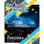 THE IDOLM@STER SideM 3rdLIVE TOUR ~GLORIOUS ST@GE!~  LIVE Blu-ray [Side FUKUOKA]