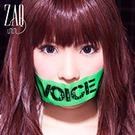 VOICE【初回限定盤】