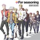 ドラマCD2「GETUP! GETLIVE! For seasoning」