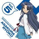 キャラクターソング Vol.5 朝倉涼子