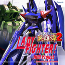 LADY FIGHTER !/運命の糸