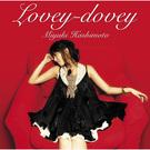 Lovey-dovey [ラビダビ]