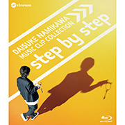 "浪川大輔 MUSIC CLIP COLLECTION ""step by step"" Blu-ray Disc"