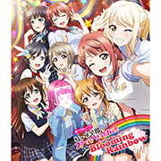 ラブライブ!虹ヶ咲学園スクールアイドル同好会 Memorial Disc ~Blooming Rainbow~