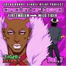SINGLE RELAY PROJECT 「CIRCUIT OF HERO」Vol.7
