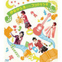 """伊藤かな恵 ファーストライブツアー2012""""ココロケシキ"""" LIVE Blu-ray"""