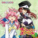 日めくりCD Vol.2