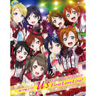 ラブライブ!μ's First LoveLive! Blu-ray