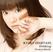 STARting -from rebirth-