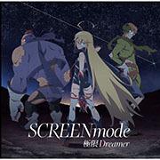 極限Dreamer【アニメ盤】