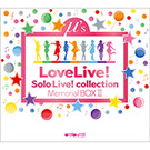 ラブライブ! Solo Live! collection Memorial BOX Ⅲ