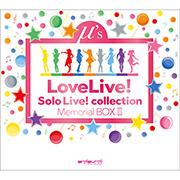 ラブライブ! Solo Live! collection Memorial BOX Ⅲ