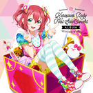 LoveLive! Sunshine!! Kurosawa Ruby First Solo Concert Album ~ RED GEM WINK ~