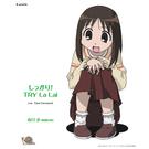 """春日 歩(大阪)""""しっかり TRY La Lai"""""""