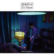 ミニアルバム「ROOM Of No Name」 【通常盤(CDのみ)】/古川 慎
