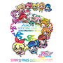 STAR☆ANIS アイカツ!スペシャルLIVE TOUR 2015 SHINING STAR*  For FAMILY LIVE DVD