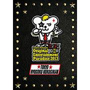 Original Entertainment Paradise 2013 ROCK ON !!!! 東京両国国技館 DVD