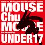 マウス chu マウス