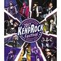 KENPROCK Festival 2017 LIVE BD