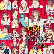 NOISY LOVE POWER☆【彩香盤】