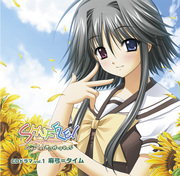 CDドラマ vol.1 麻弓=タイム