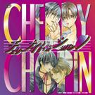 チェリーナイト☆ショパン