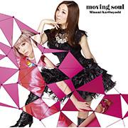moving soul 【初回限定盤】