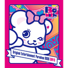 Original Entertainment Paradise -おれパラ- 2020 Be with〜ORE!!PLAYLIST〜 Blu-ray DAY2