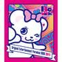 Original Entertainment Paradise -おれパラ- 2020 Be with〜ORE!!PLAYLIST〜 Blu-ray DAY2