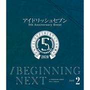 """アイドリッシュセブン 5th Anniversary Event """"/BEGINNING NEXT""""..."""