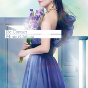 「Re:Contact」【通常盤】/茅原実里