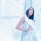 True Blue Traveler 【初回限定盤】