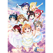 ラブライブ!サンシャイン!! Aqours 4th LoveLive! ~Sailing to the Sunshine~ DVD Day2
