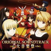 OVA『カーニバルファンタズム』OST 【2枚組】