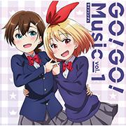 TVアニメ『ライフル・イズ・ビューティフル』挿入歌シングル 「GO! GO! Music vol.1」/ライフリング4 ...