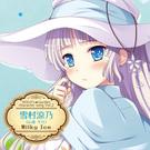 キャラクターソング Vol.2 雪村涼乃「Milky Ice」
