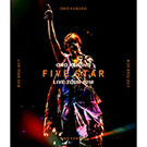 「KENSHO ONO Live Tour 2018 ~FIVE STAR~」 LIVE BD