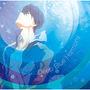 Deep Blue Harmony