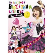 平野綾1st LIVE 2008 RIOT TOUR LIVE DVD