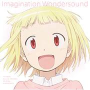 Imagination Wondersound