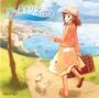 あしあとリズム~Haruka Shimotsuki works best~