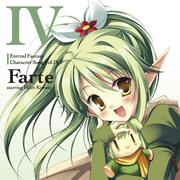 キャラクターソング Vol.4 ファルテ