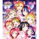 ラブライブ!μ's Final LoveLive! ~μ'sic Forever♪♪♪♪♪♪♪♪♪~ Blu-ray Day2