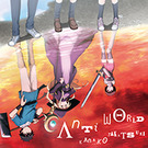 Anti world【俺100盤】